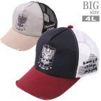 カジュアル メッシュキャップ 大きいサイズ メンズ 4L サマーキャップ 帽子 夏 C01060615