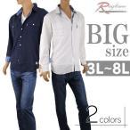 大きいサイズ ワークシャツ 長袖 カジュアルシャツ メンズ ロールアップ 綿混 麻混 C300124-03