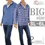 大きいサイズ 長袖シャツ メンズ タータンチェック インディゴ風 綿麻シャンブレー C300124-04
