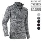 セーター トップス メンズ ニット セーター ニットソー ハーフジップ 無地 ミックス G250902-06