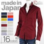シャツ メンズ 長袖 ボタンダウンシャツ ストライプ 無地 ドレス カジュアル 日本製 国産 G270629-04