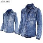 デニムシャツ おしゃれ メンズ ストレッチ ダンガリーシャツ 長袖 切替え デザインシャツ I02013001