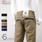 ストレート チノパン メンズ PUレザー カラーパンツ カジュアル ジップポケット デザインパンツ P27011502