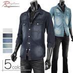 デニムシャツ ダンガリーシャツ メンズ ヴィンテージ ユーズド 7分袖 七分袖 スナップボタン R27122824
