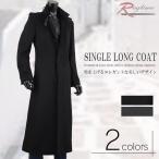 ショッピングロングコート ロングコート メンズ トレンチコート コート チェスターコート ウール カシミヤ  ビジネス ロング スリム 黒 V261029-02