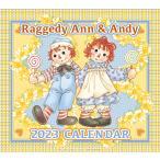 ラガディ 壁掛けカレンダー2022年2640円(税込)、郵便定形外送料400(税込),予約受付中