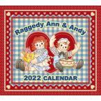 ラガディ卓上カレンダー2021(税込価格),予約受付中。全国一律送料300円