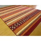 ラグ キリム柄 ベルギー 絨毯 カーペット 200x250cm