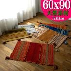 玄関マット キリム 室内 屋内 60×90 ラグ ラグマット おしゃれ 手織りインド キリム エスニック