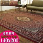ショッピングラグ ラグ アンティーク 風 高密度 ペルシャ絨毯 柄 140×200 薄手タイプ モケット織り カーペット 1.5畳
