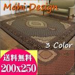 ラグ アンティーク 風 高密度 ペルシャ 絨毯 柄 200×250 薄手タイプ モケット織り カーペット 3畳