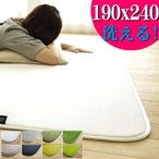 ラグ 洗える 190×240 3畳 ラグマット リ ホットカーペットカバー 長方形 じゅうたん