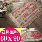 キリム 柄 玄関マット 室内 かわいい シルク の風合い ラグマット 60×90cm アジアン 通販 送料無料 ベルギー絨毯 屋内