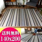 ショッピングラグ ラグ エスニック 風 ラグマット 140x200 1.5畳 じゅうたん おしゃれ な 長方形 夏用 通販 カーペット 送料無料