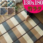 竹ラグ 1.5畳 130×180 cm カーペット 夏用 ラグ 自然の 涼感 ひんやり おしゃれ を楽しめる 和モダン い草 にも匹敵 絨毯 夏
