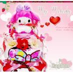 [10/27(水)到着可] おむつケーキ 出産祝い マイメロ マイメロディ My Melody サンリオ 名入れ 女の子 キャラクター