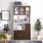 食器棚 おしゃれ 収納 北欧 レンジ台 キッチン 90cm幅 キッチンラック キッチンボード コンセント付き ハイタイプ 90cm キッチン収納 スリム