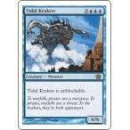 英 8ED 高潮のクラーケン Tidal Kraken 第8版 8th Edition