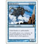 英 9ED 高潮のクラーケン Tidal Kraken 第9版 9th Edition