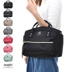 anello - anello アネロ ボストンバッグ 2WAY 杢調 スクエア型 ショルダーバッグ レギュラーサイズ レディース AT-C1224 正規品