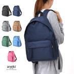 anello - anello アネロ 杢調 10ポケット リュックサック バックパック デイパック マザーズリュック メンズ レディース AT-C1831 正規品