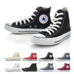 鞋子 - コンバース CONVERSE スニーカー メンズ レディース オールスター ハイカット キャンバス ALL STAR HI