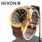 ニクソン NIXON 腕時計 ROVER 2 Surplus ゴールド メンズ ウォッチブランド