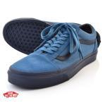 バンズ VANS スニーカー OLD SKOOL オールドスクール/C&D ブルーアッシュ×パリジャン VN0A38G1MOK 靴 シューズ