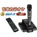 PK-XA02W オン・ステージ お家カラオケ パーソナルカラオケ 内蔵700曲 HDMI出力対応 お取り寄せ【小型】