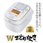 パナソニック 1.0L 0.5-5.5合 圧力IHジャー炊飯器 おどり炊き SR-PW107-W 即納