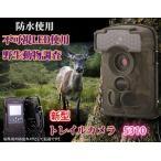 新型 トレイルカメラ 5310 暗視効果抜群 44 個暗視LED付 不可視LED使用 野生動物調査カメラ ◇RIM-LTL5310