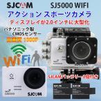 SJCAM SJ5000 Wifi HD アクションカメラ スポーツカメラ