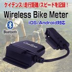 ワイヤレス バイクメーター Bluetooth 4.0 サイクリング ケイデンス 速度 ストップウォッチ 走行距離 iOS Android ◇RIM-COOSPO-1