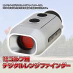 7x18 ゴルフ 用 距離 測定 デジタル レンジ ファインダー ◇RIM-GRF-001