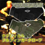 ブラックホーク 製 レプリカ フルフィンガー タクティカル グローブ ゆうパケット限定送料無料 ◇RIM-BZ-GLOVES-04