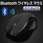Bluetooth mini ワイヤレス マウス PC タブレット ノートパソコン ミニマウス ◇RIM-WY-L002