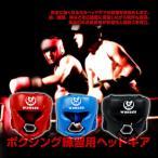 安全 に 強くなる ヘッドギア 格闘技 ボクシング MMA ムエタイ トレーニング に 最適 ◇RIM-WASDA