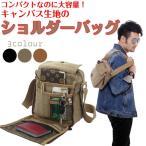 コンパクト ショルダーバック キャンバス ユニセックス 大容量 バッグ メンズ レディース ゆうパケットで送料無料ゆうパケットで送料無料 ◇RIM-BG-D6662