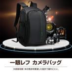 一眼レフカメラバッグ ショルダーバッグ リュックサック 防水 スリングバックパック 三脚収納可 旅行バッグ ◇RIM-HU107490