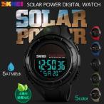 SKMEI 1405 デジタル腕時計 ソーラー 太陽光給電 対応 5ATM防水 アラーム ストップウォッチ スポーツ 日付 曜日表示 アウトドア ◇RIM-WATCH-1405【定形外郵便】