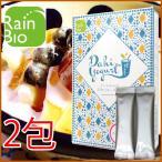 ダヒ ヨーグルト 種菌 2包 送料無料 (カスピ海ヨーグルト ケフィア ヨーグルトメーカー OK) 豆乳 ヨーグルト ギリシャヨーグルト ラッシー に最適