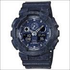 ショッピングShock 海外CASIO 海外カシオ 腕時計 GA-100CG-2A G-SHOCK ジーショック メンズ