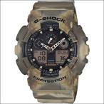 ショッピングShock 海外カシオ 海外CASIO 腕時計 GA-100MM-5A G-SHOCK ジーショック カモフラージュ メンズ