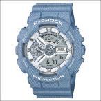 ショッピングShock 海外CASIO 海外カシオ 腕時計 GA-110DC-2A7 G-SHOCK ジーショック メンズ