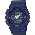ショッピングShock 海外CASIO 海外カシオ 腕時計 GA-110HT-2A メンズ G-SHOCK ジーショック Heathered Color Series ヘザードカラーシリーズ