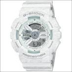 ショッピングShock 海外CASIO 海外カシオ 腕時計 GA-110HT-7A メンズ G-SHOCK ジーショック Heathered Color Series ヘザードカラーシリーズ