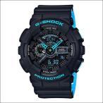 ショッピングShock 海外CASIO 海外カシオ 腕時計 GA-110LN-1A G-SHOCK ジーショック メンズ