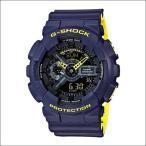 ショッピングShock 海外CASIO 海外カシオ 腕時計 GA-110LN-2A G-SHOCK ジーショック メンズ