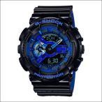 ショッピングShock 海外CASIO 海外カシオ 腕時計 GA-110LPA-1A G-SHOCK ジーショック メンズ