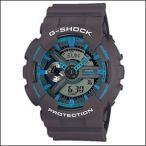 ショッピングShock 海外カシオ 海外CASIO 腕時計 GA-110TS-8A2 G-SHOCK ジーショック メンズ
